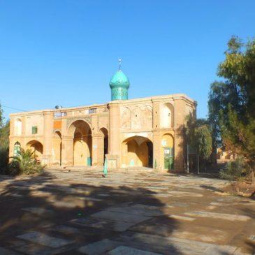 اماکن زیارتی ایران