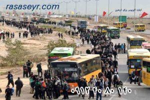 اجاره اتوبوس 44 و 25و 32 نفره برای اربعین