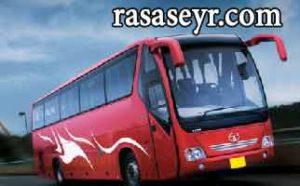 اجاره-و-دربستی-اتوبوس-و-مینی-بوس برای بهشت زهرا