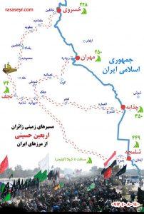 نقشه مسیرهای منتهی به کربلا از مرزهای ایران اجاره و دربستی اتوبوس ارزان برای کربلا