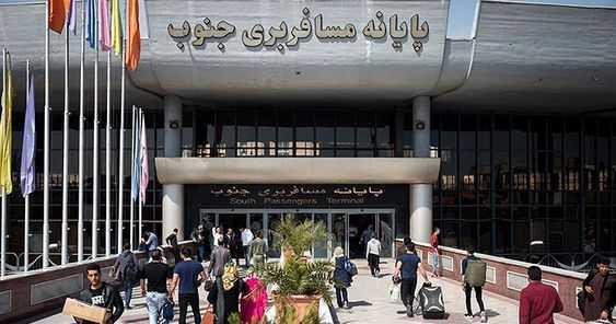 معرفی پایانههای مسافربری تهران